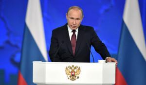 Послание президента Владимира Путина Федеральному собранию, 2019 год.