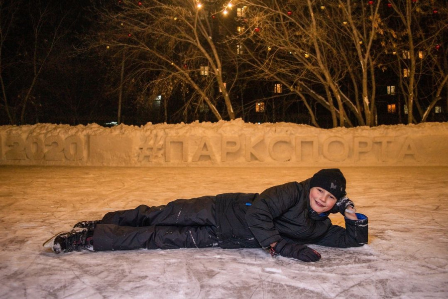 Каток в парке