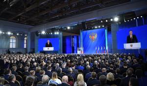 Послание президента Федеральному Собранию, 15 января 2020.