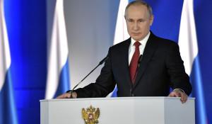 Послание Владимира Путина Федеральному Собранию.
