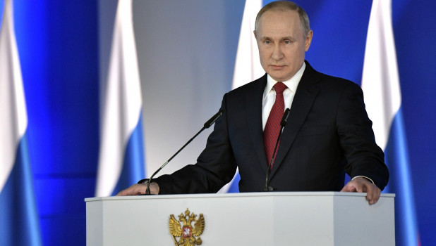 Стало известно, о чем скажет Путин в послании Федеральному Собранию