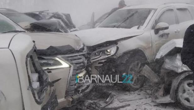 Массовая авария 17 января.