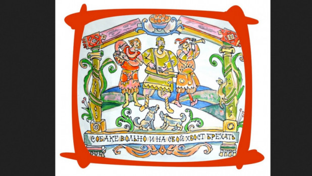 Выставка Александра Потапова