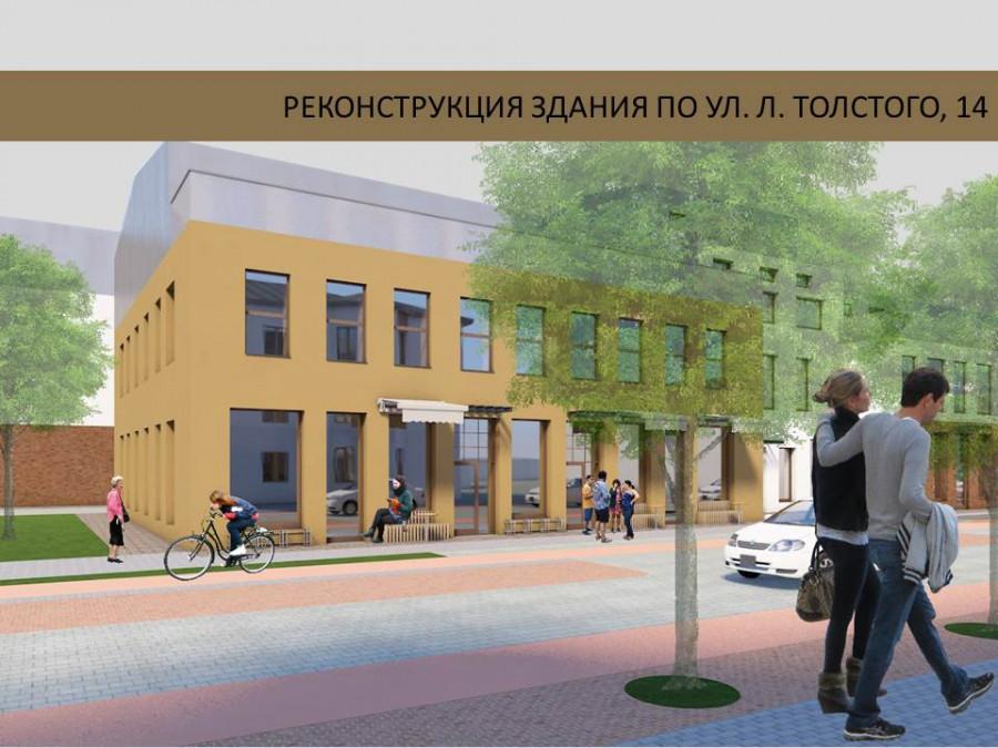Проект Ивана Серова.