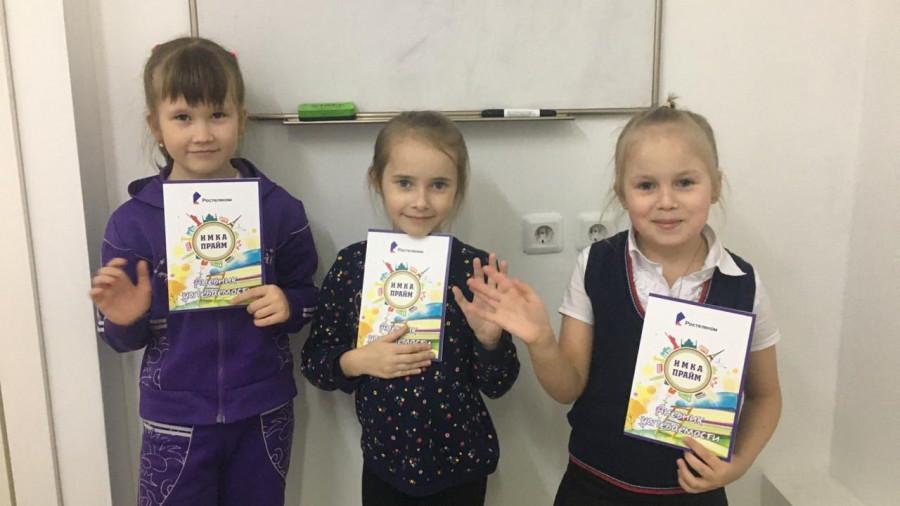 «Ростелеком» поддержал новые проекты образовательных учреждений Барнаула.