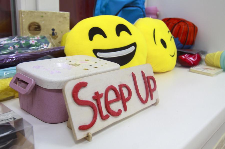 Школа английского языка Step Up.