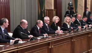 Встреча Владимира Путина с новым правительством. 21 января 2020 года.
