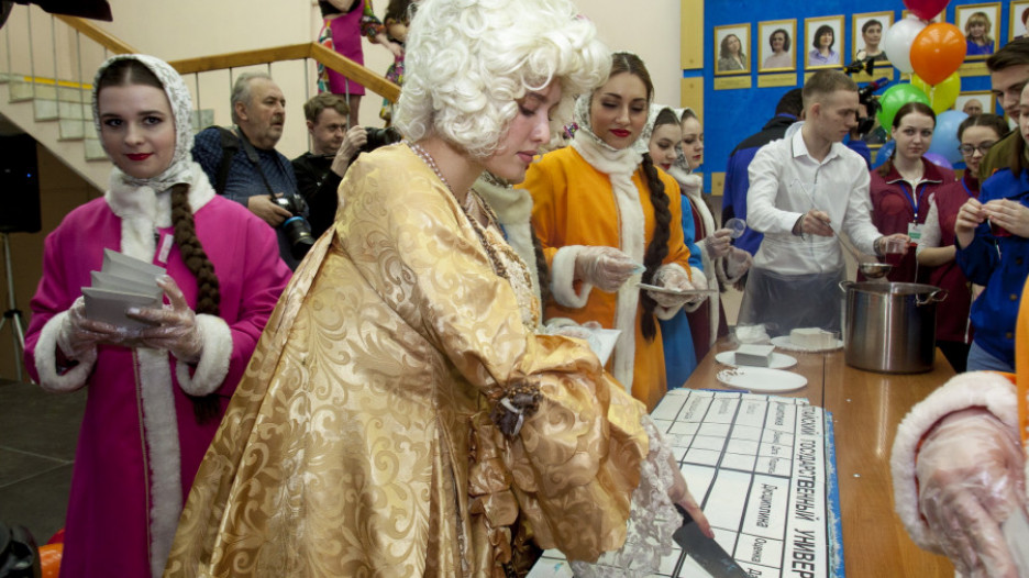Татьянин день в АлтГУ