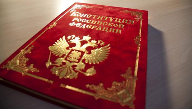 В основной закон России внесут поправку планетарного масштаба