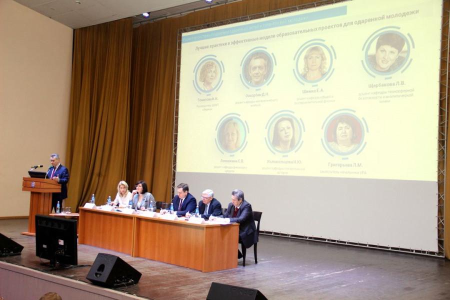 Открытое заседание ученого совета АлтГУ