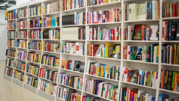 Книжный магазин.