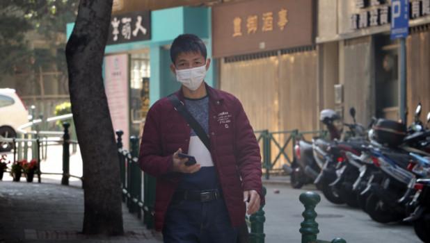 Китай. Вирус.