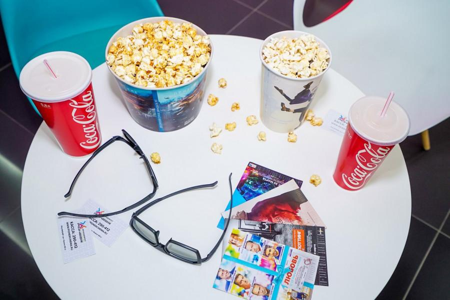 Кинотеатр «Pioneer Cinema».