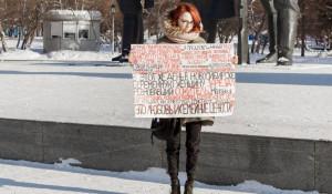 Феминистки Новосибирска вышли на одиночные пикеты после убийства беременной женщины.