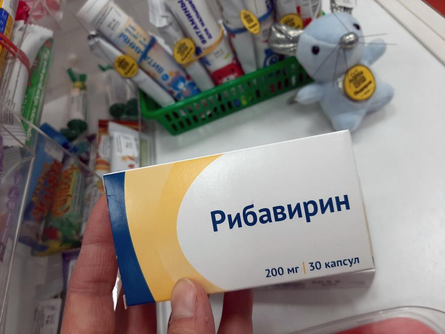 В аптеке.