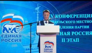 """Вячеслав Франк на конференции """"Единой России""""."""