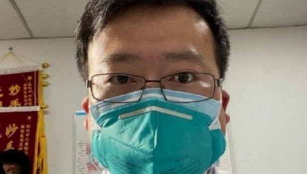 Ли Вэньлян, китайский врач, который выявил коронавирус и умер от него.