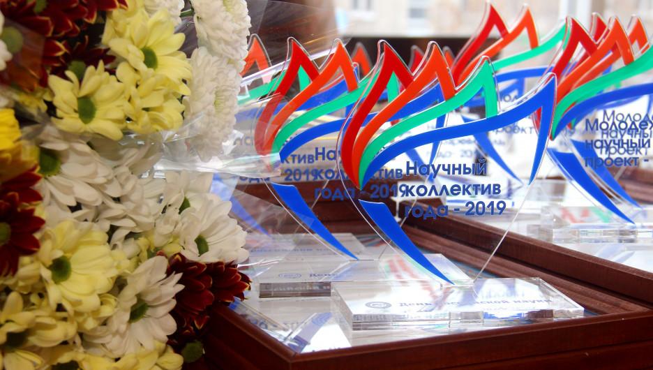 В АлтГУ лучших ученых наградили научными «Оскарами».