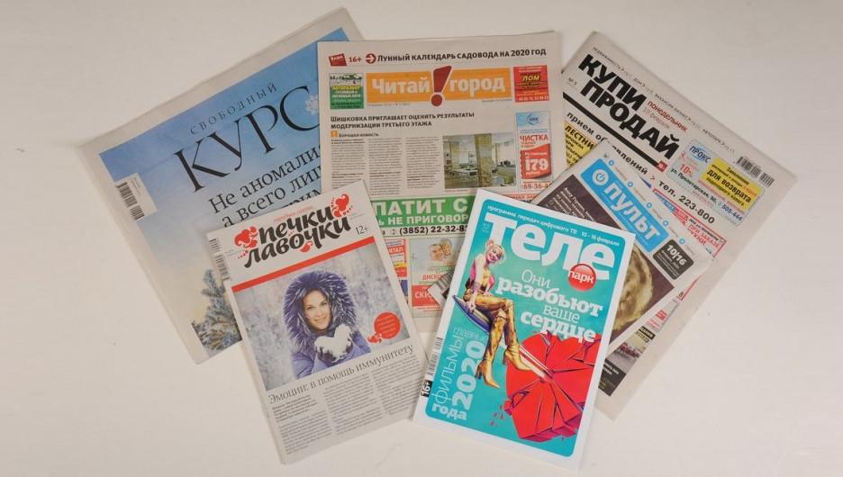 Печатные издания ИД «Алтапресс».
