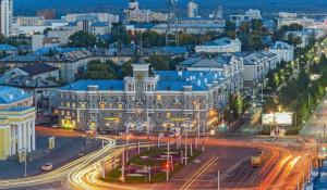 Город Барнаул.