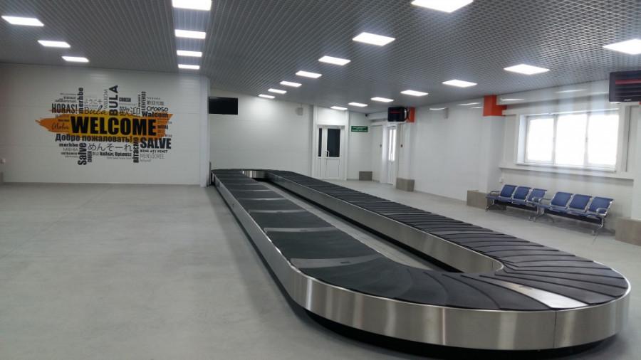 Новый международный павильон, зал выдачи багажа.