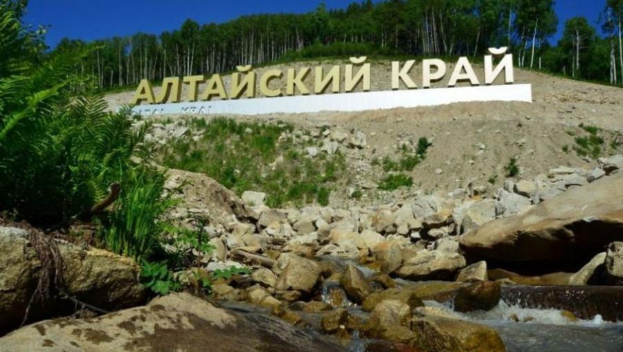 Алтайский край.