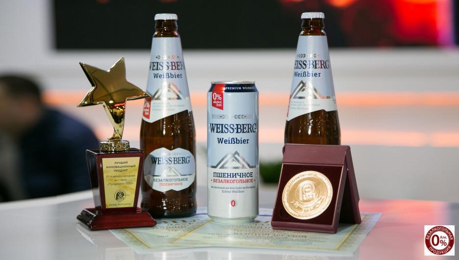 Безалкогольное пиво Weiss Berg.