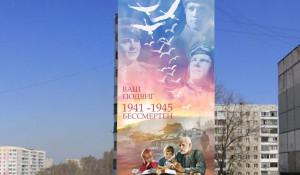 Проект «Мирное небо».