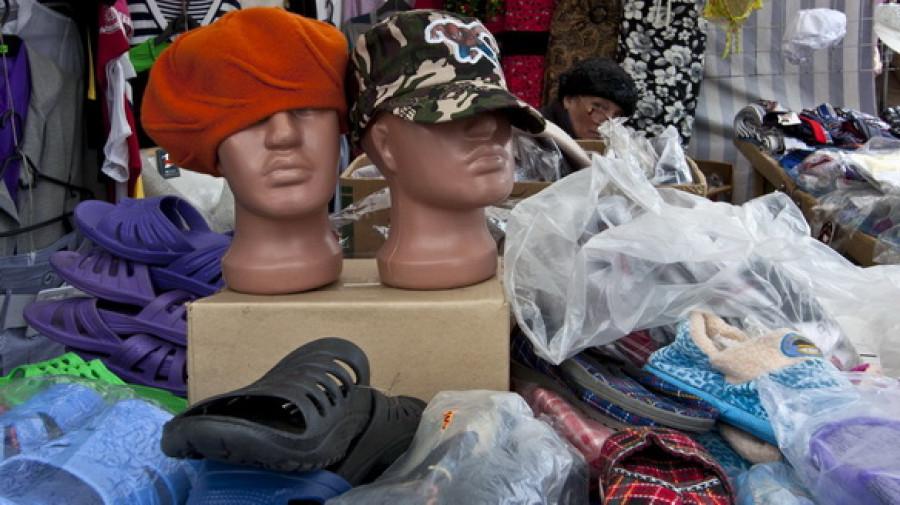 На Старом базаре вели мелкий бизнес около 1,5 тыс. человек.