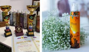 Три вида масла в спрее Altaria отмечены призами на выставке «ПРОДЭКСПО».