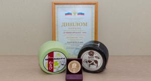 Элитные сыры «Раут» и «Васабич» получили золотую медаль.