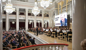 Владимир Путин на концерте памяти Анатолия Собчака.