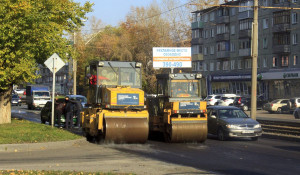 Дорожные и коммунальные работы