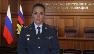 Ирина Волк.