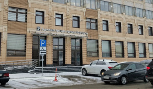 Администрация Барнаула.