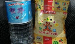 """Подарки для школьников-отличников на """"Губернаторском дневнике"""". Омская область."""