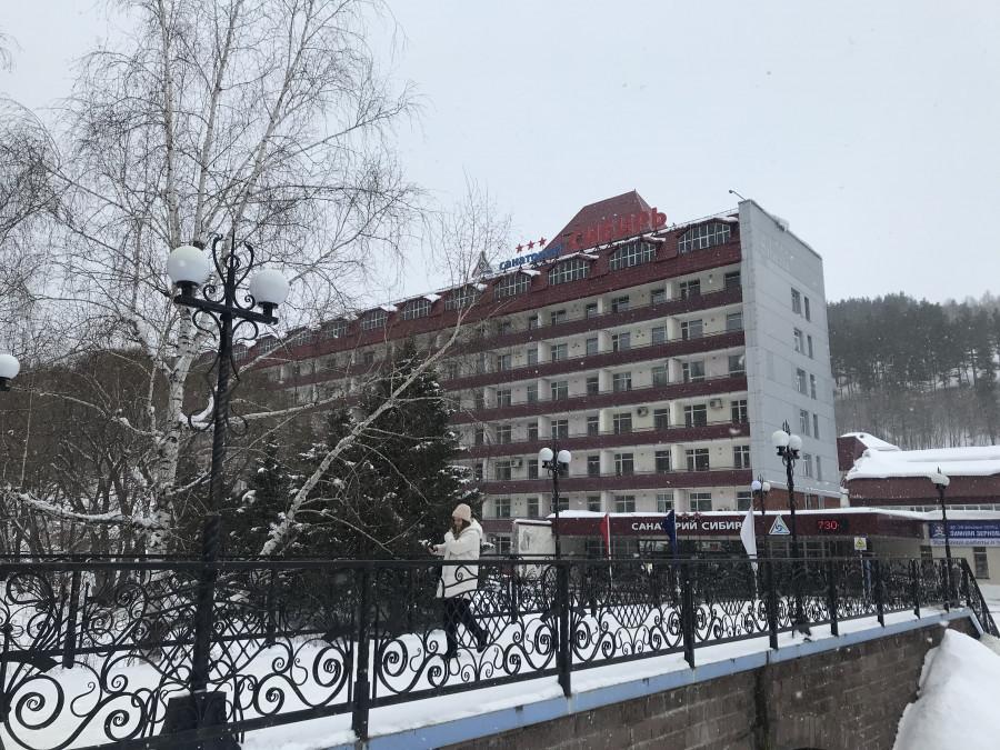 """Зерновая конференция проходит в белокурихинском санатории """"Сибирь""""."""