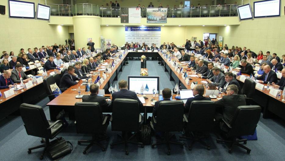 Зимняя зерновая конференция в Белокурихе-2020.