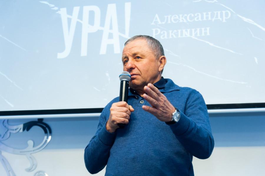 """Совладелец компании """"Мария-Ра"""" Александр Ракшин выступил на """"Мужском клубе"""""""