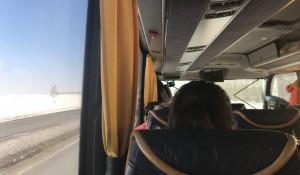 Автобус, пассажироперевозки.