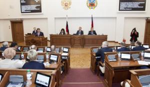 Как алтайские депутаты голосовали за поправки в Конституцию