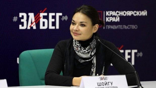 Ксения Шойгу, дочь министра обороны России Сергея Шойгу.