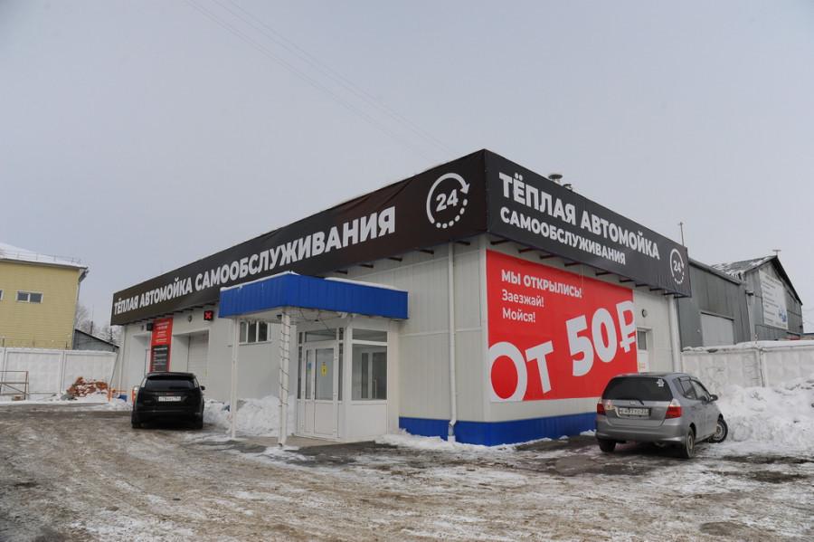 Автомойка 150bar в Барнауле.