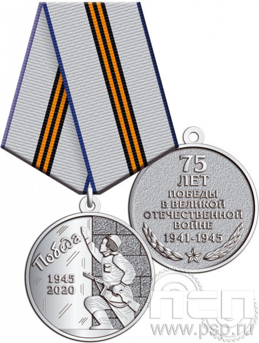 Юбилейная медаль, врученная алтайскому ветерану.