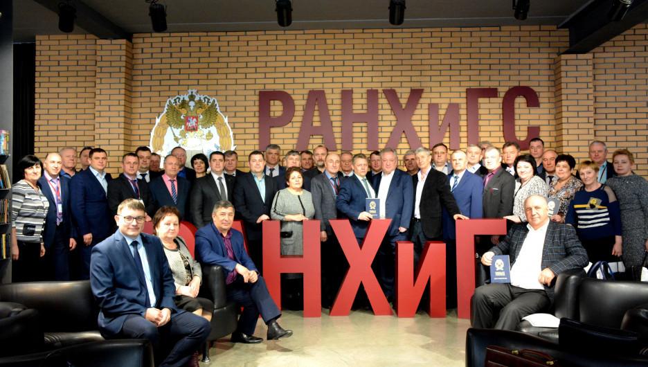 В Алтайском филиале РАНХиГС завершились курсы повышения квалификации для глав муниципалитетов.