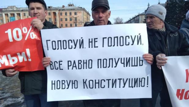 Пикеты против поправок в Конституцию в Алтайском крае, 17 марта 2020 года.