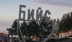 """Бийск """"сломался""""."""