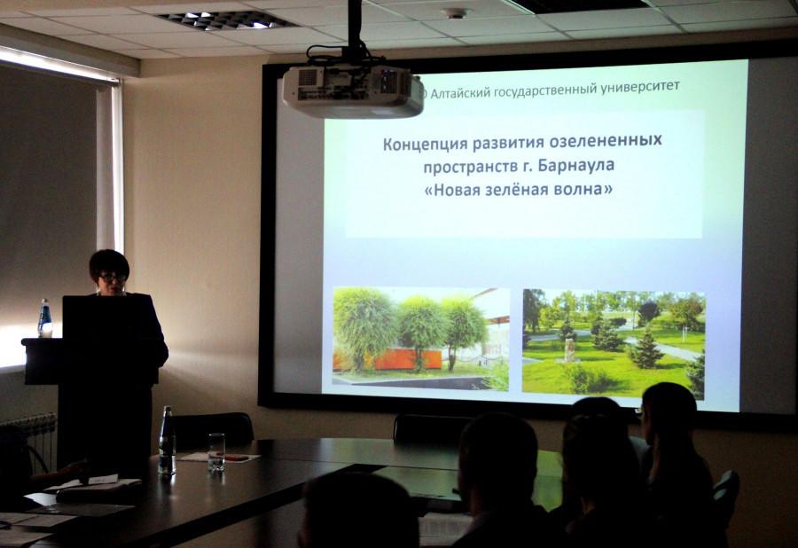 АлтГУ предложил Барнаулу «Новую зеленую волну».