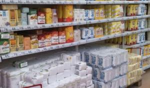 Запасы продуктов. Барнаул.