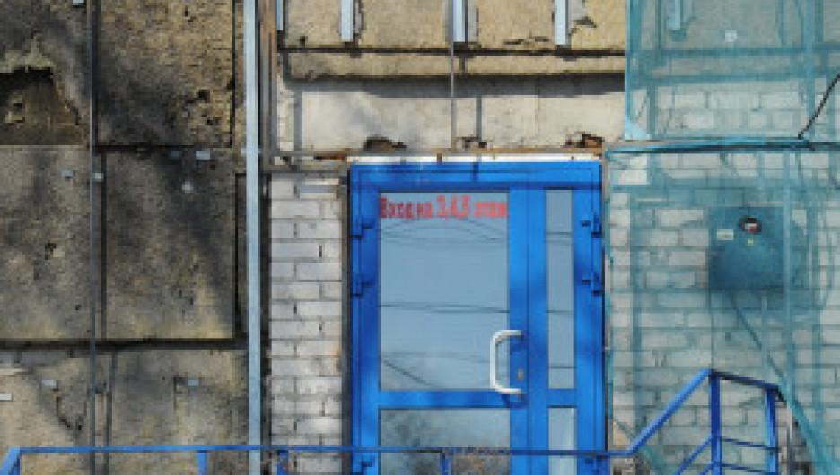 """В Барнауле демонтируют офисный центр """"Фортуна"""""""